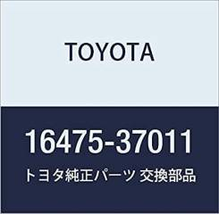 Крышка Toyota 16475-37011 v
