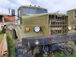 Краз 255, 1979
