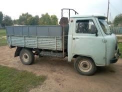 УАЗ-33036, 2002