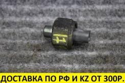 Датчик детонации Toyota 1G 89615-22050 контрактный