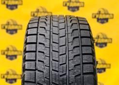 Bridgestone Blizzak Revo1, 225/50R16