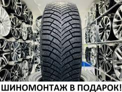Michelin X-Ice North 4, 225/50 R18