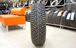 Maxxis Premitra Ice Nord NS5, 235/70 R16