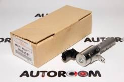 Клапан VVT-i Mitsubishi 4B10 / 4B11 / 4B12 1028A021