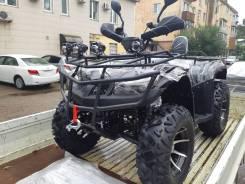 HUMMER 250cc на кардане, 2020