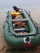 Лодка корсар комбат 3.8 метра + мотор сузуки 15