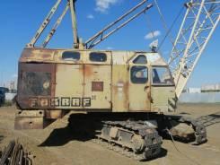 Zemag RDK 250-2, 1985