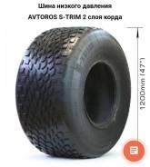 Авторос S-TRIM, 1200x600 R21