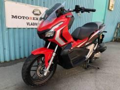 Honda X-ADV, 2020
