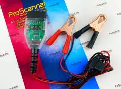 Тестер напряжения OBD2 разъема - аккумулятора