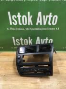 Рамка магнитолы Toyota AE100
