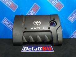Декоративная крышка двигателя Toyota Corolla Matrix Celica 2ZZ-GE