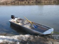 Алюминиевая лодка Rusboat-45/13 (Русбот), новая