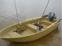Лодка из стеклопластика 3,15 м