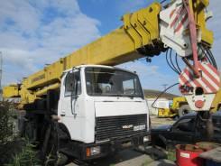 Ивановец КС-6476, 2009
