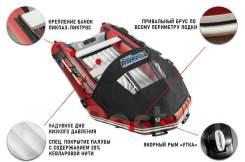 Лодка ПВХ Stormline AIR JET PRO 360