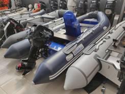 Лодка РИБ (RIB) Адмирал 410, с консолью, синий