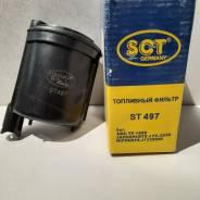 Фильтр топливный SCT ST 497
