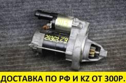 Стартер Honda R18A/R20A Z=9 контрактный