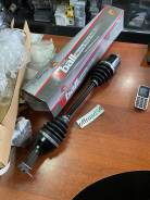 Привод передний Polaris Sportsman/Scrambler 850-1000 1333431 ATV-PO-8-333