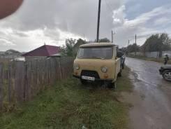 УАЗ, 1978
