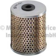 Фильтр гидравлический 50013045 KS
