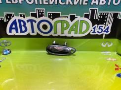 Ручка двери левая передняя Nissan, Cefiro, Maxima WPA32, PA32, HA32