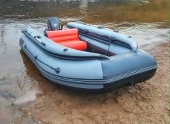 Лодка x-river agent 390f почти новая