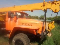 Урал 5557, 1993
