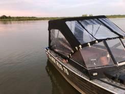 Wellboat 45