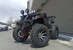 Yamaha Grizzly 250, 2018