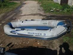 Лодка ПВХс навесным транцем