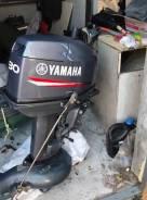 Лодочный мотор Yamaha 30 HMHS Водомёт