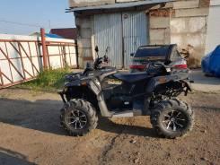 Stels ATV 800G Guepard ST, 2018