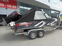 Катер лодка Волжанка Fishpro X7 с мотором Mercury F175 XL PXS MS