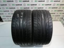Dunlop SP Sport Maxx, 285 30 ZR20