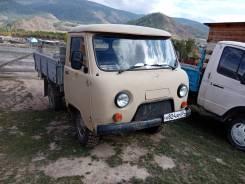 УАЗ-3303, 1994