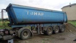 Тонар, 2007