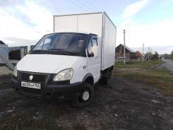 ГАЗ 33022, 2005