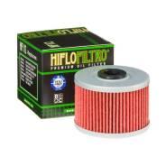 Фильтр масляный HF112 Hiflo
