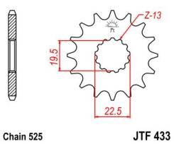 Звезда ведущая JTF433.14, JT