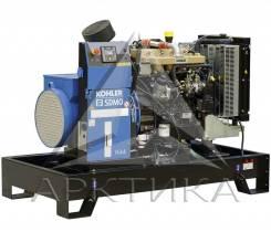 Дизельный генератор SDMO K44 с АВР