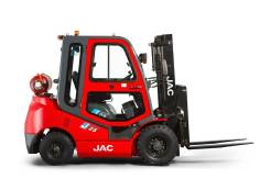 JAC CPCD 15 H, 2020