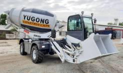 Yugong SDM3000, 2020