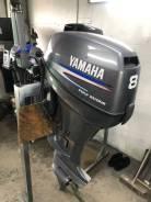 Yamaha 8лс