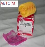 Продам фильтр масляный 04152-40060 оригинал Тойота