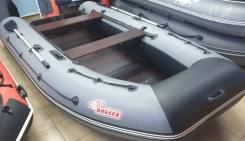 Лодка ПВХ Angler AN 360 Б/У