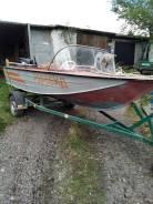 Продам Лодка Южанка