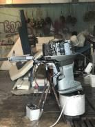 Мотор Yamaha 50 (гидравлика) Срочно!