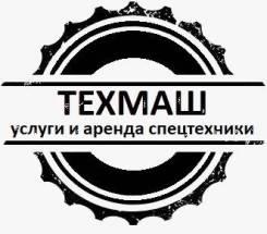 Автовышки, эвакуаторы, самосвалы Услуги спецтехники от 1000 рублей